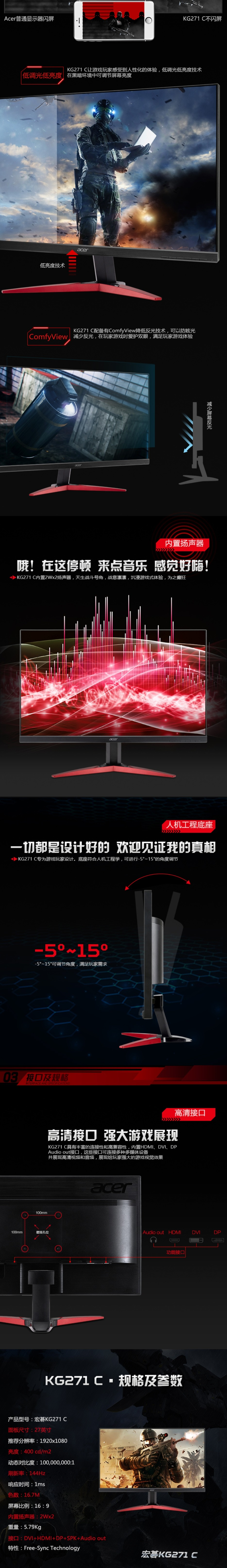 ACER KG271 Cbmidpx Monitor